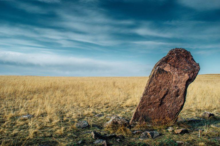 «Загадочный камень»  Митрофанов Алексей Сергеевич