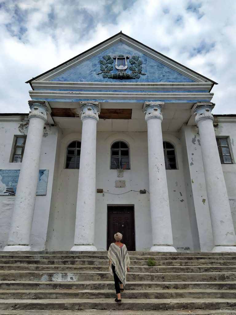 «Настоящее»  Бахтин Александр Николаевич